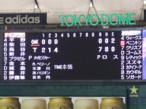 0407阪神のオーダーは?