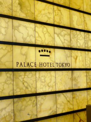 0806パレスホテル