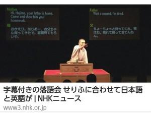 0605字幕