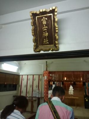 0701富士神社