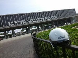 0806広島平和祈念式典