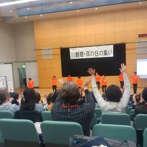 0226手話ダンス