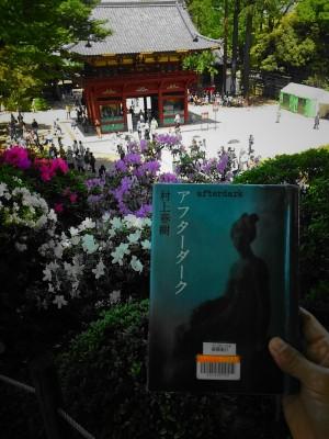 0502根津神社