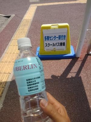0512お釣り880円
