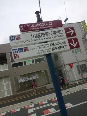 0516川越