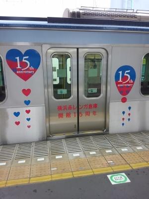 0630横浜赤レンガ15周年