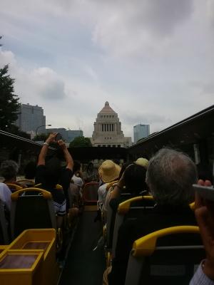 0911はとバス