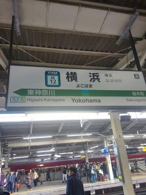 20180216横浜駅