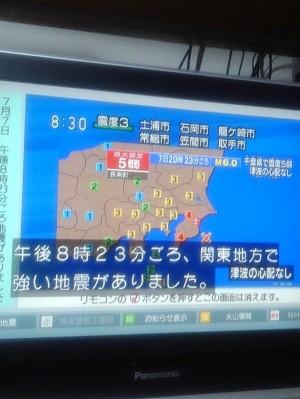 20180707地震