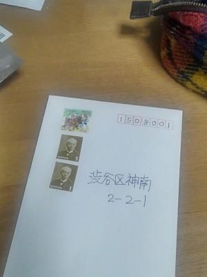 20191004切手