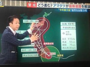 20191008台風19号