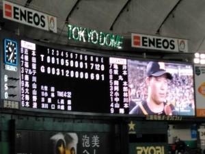 20111011大山選手