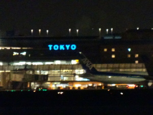 20200126羽田空港