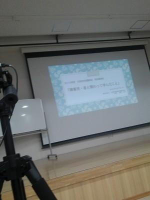 20200206講演会