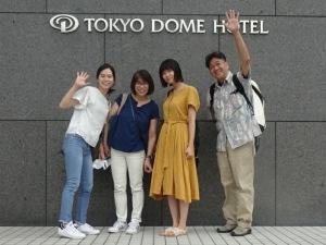 20200627ホテル