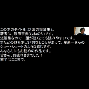20200716字幕