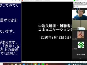 20200905三画面